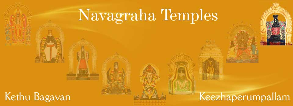 Navagraha Tour Hotels,Best Hotels in Navagraha Temples,Navagraha Temple Picture